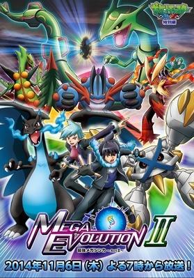 [Nintendo] Pokémon tout sur leur univers (Jeux, Série TV, Films, Codes amis) !! - Page 4 Mygaev10