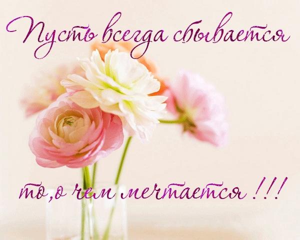 Yulika - Юля, С Днём Рождения!!! - Страница 4 Image12
