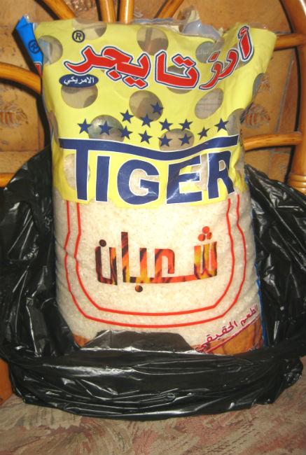 Маклюбе - Маклюбе (маглюбе) по-иордански (курица, баклажан, картофель, рис). Арабская кухня - Страница 2 Img_3514