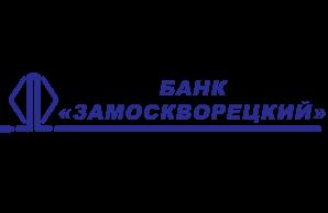 Руны в логотипах, рекламе и т.п. Zamosk10
