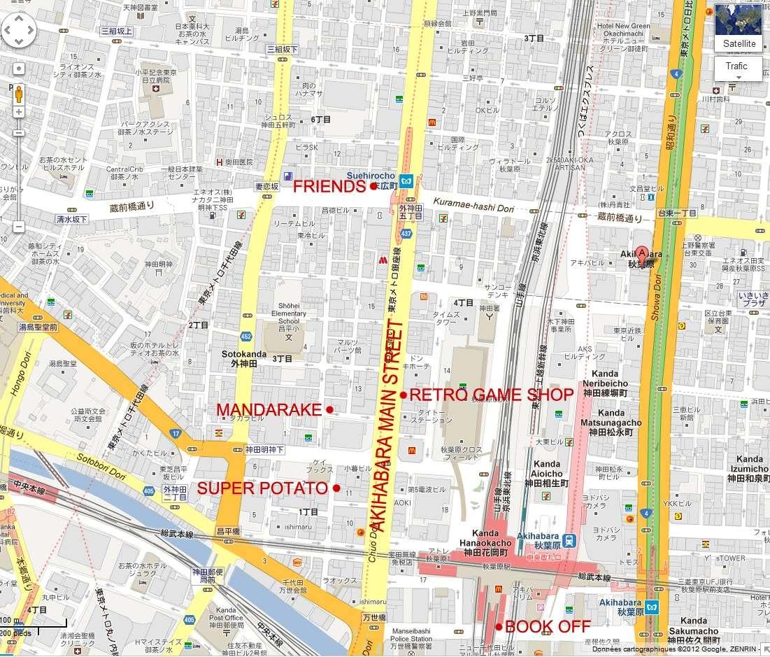 Bon plans Tokyo Retrog11