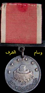 Similarities between Philip III and Alexander III Omar10