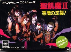 Les jeux méconnus de la NES / Famicom Seikim10
