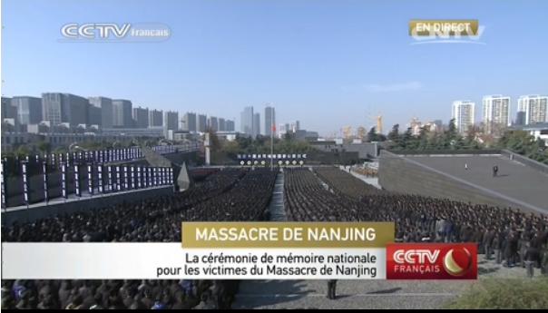 Samedi 13 décembre 2014 : deuil national à la mémoire des victimes du Massacre de Nanjing (南京大屠杀) 12-1310