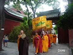 La Chine sac au dos (30) Sur la route des anciennes capitales : Shangqiu (商丘) - Kaïfeng (开封) 13-kai10