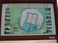 La Chine sac au dos (30) Sur la route des anciennes capitales : Shangqiu (商丘) - Kaïfeng (开封) 5-viei10
