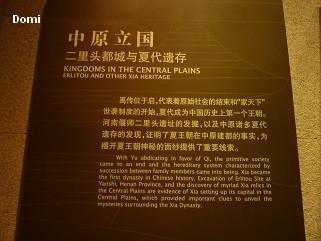 La Chine sac au dos (32)  Luoyang (洛阳), Grottes de Longmen (龙门石窟) Henan (河南). Sur la route des anciennes Capitales 6-heri10