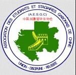 Gabon : AESG CHINE  住在中国的加蓬人 Aesg10