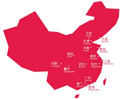 2016 : Rejoignez la grande aventure culturelle des Alliances française en Chine  邀您加入2016法语联盟中国文化探险之旅 Af10