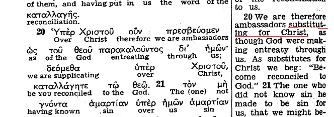 Les falsification de la traduction du monde nouveau - Page 32 Kitamb10