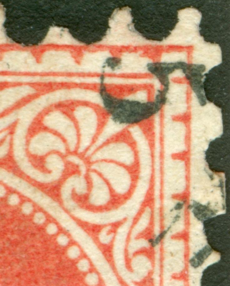 Freimarken-Ausgabe 1867 : Kopfbildnis Kaiser Franz Joseph I - Seite 7 1867_r23