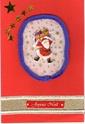 échange de cartes de Noël Carte_12