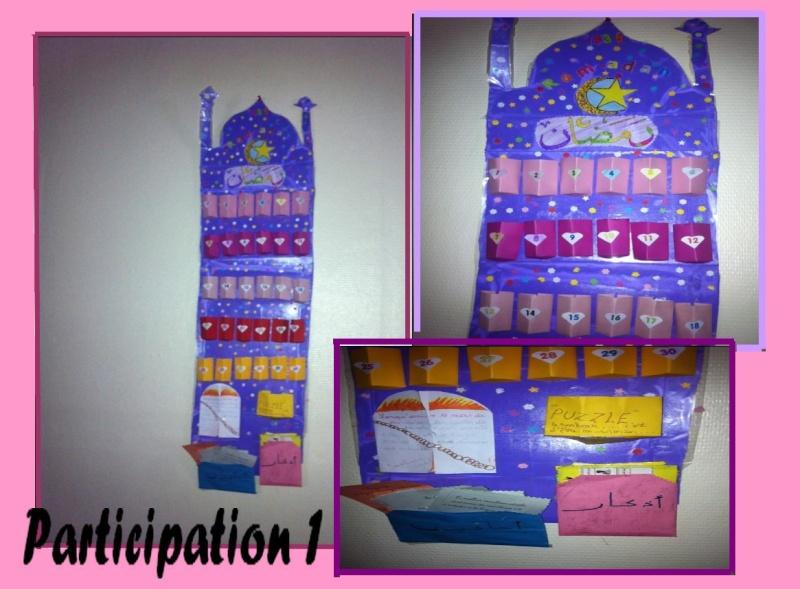 """La Gagnante du Concours """" le + beau calendrier de Ramadan """" est..... Sans_t11"""