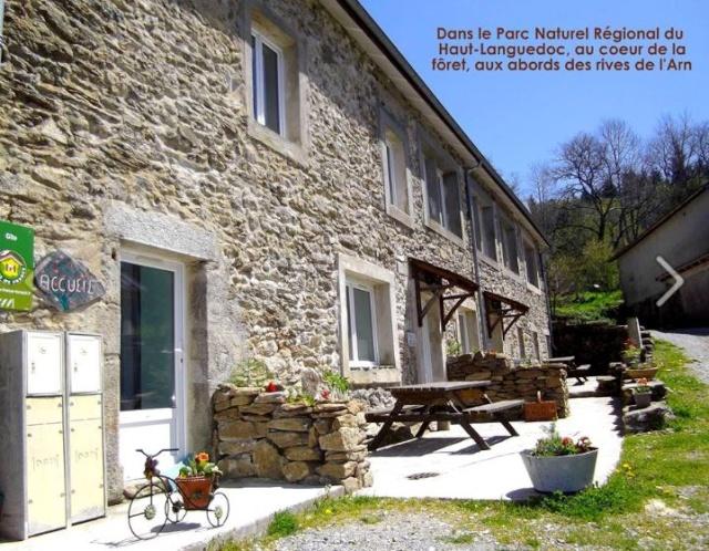 Résidence les quatre Saisons gites de france coeur foret, 34330 Le Soulie (Hérault)        C911