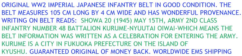 Ceinturon du 48ème Bataillon Kurume-Nyuutai Oiwai 000_de10