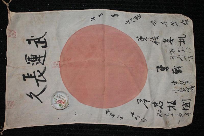Hinomaru Yosegaki  00214