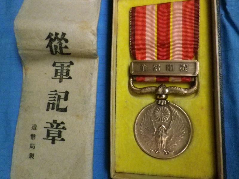 des médailles 0215