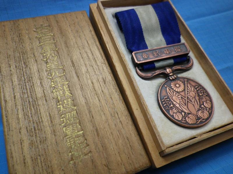des médailles 2011