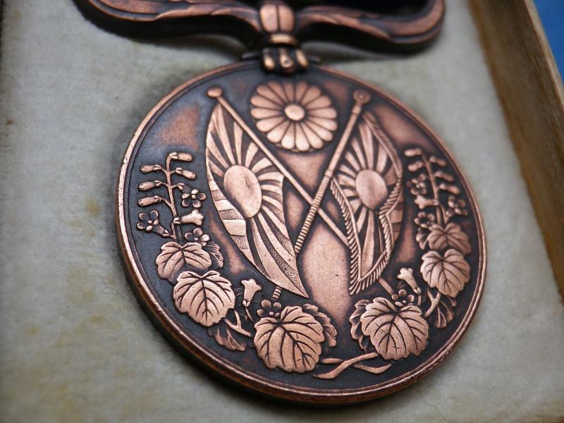des médailles 2211