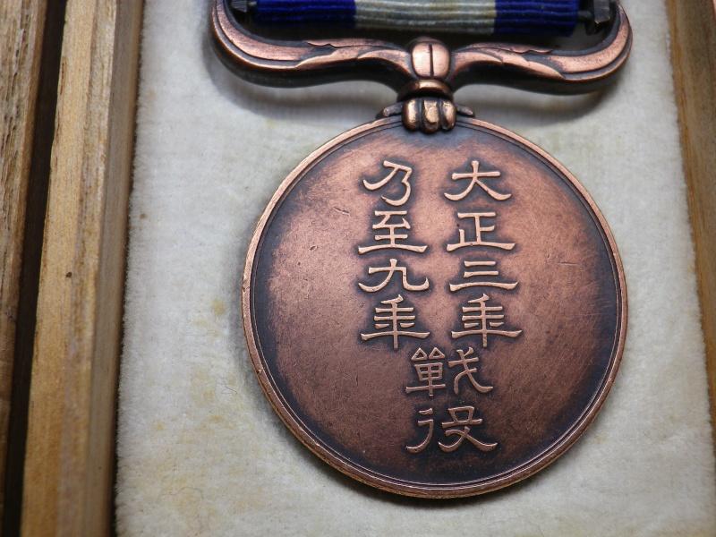 des médailles 2411