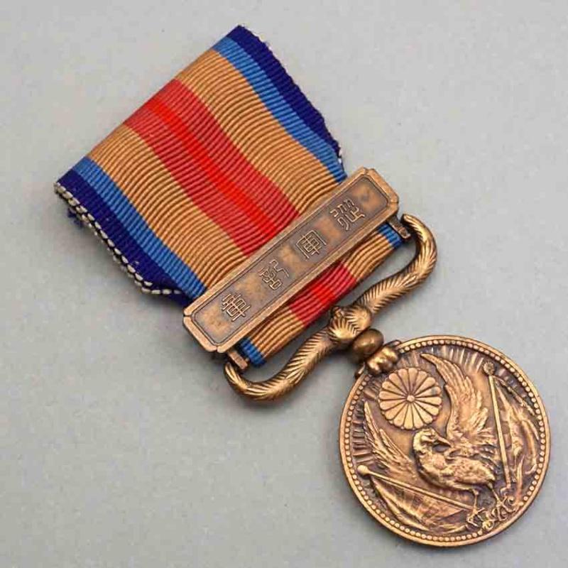 des médailles 2nd_ch10