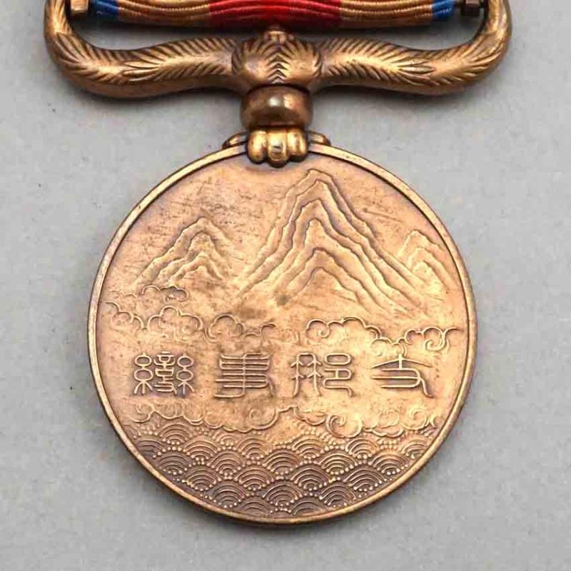 des médailles 2nd_ch12