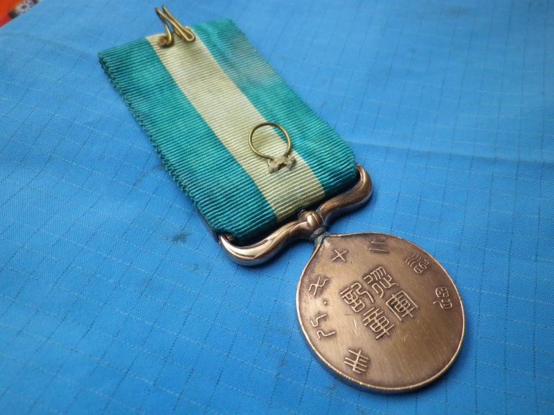 des médailles 610