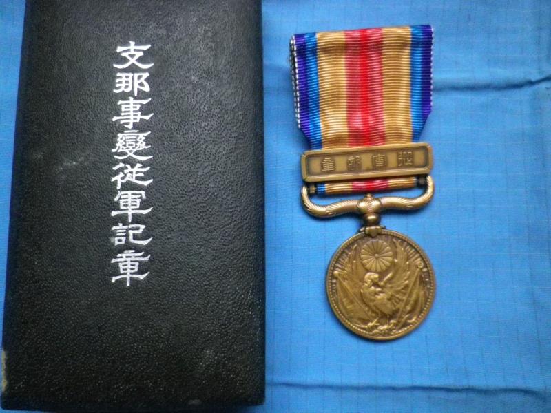 des médailles Imgp8723