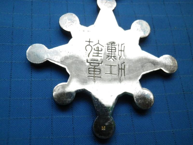 des médailles Imgp8737