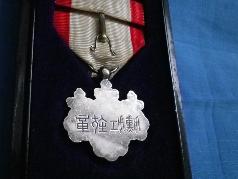 des médailles Imgp8742