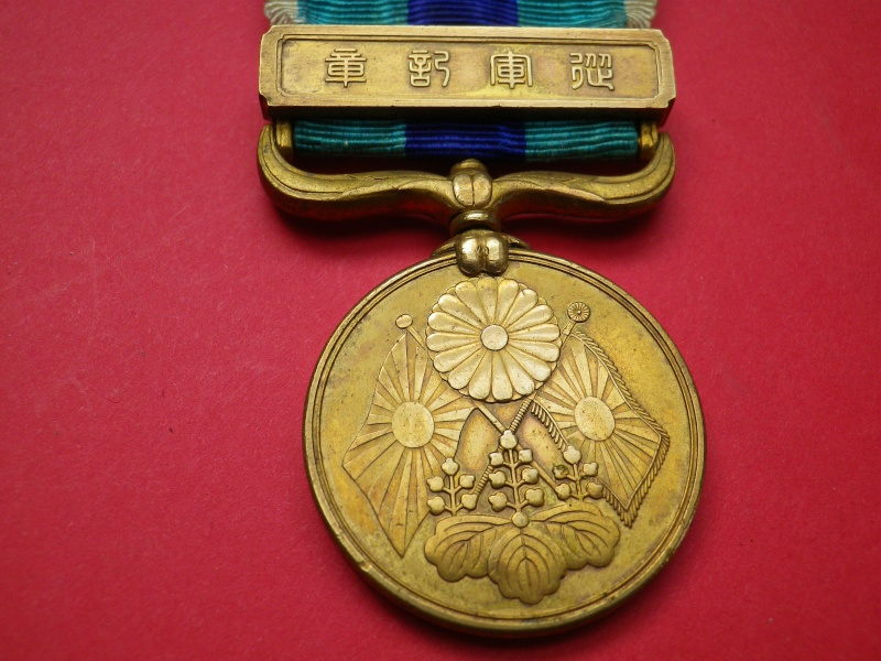 des médailles Imgp8816