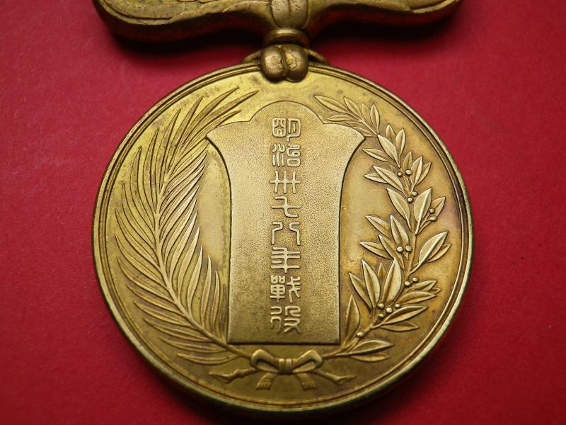 des médailles Imgp8817