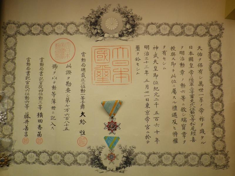 des médailles Imgp9111