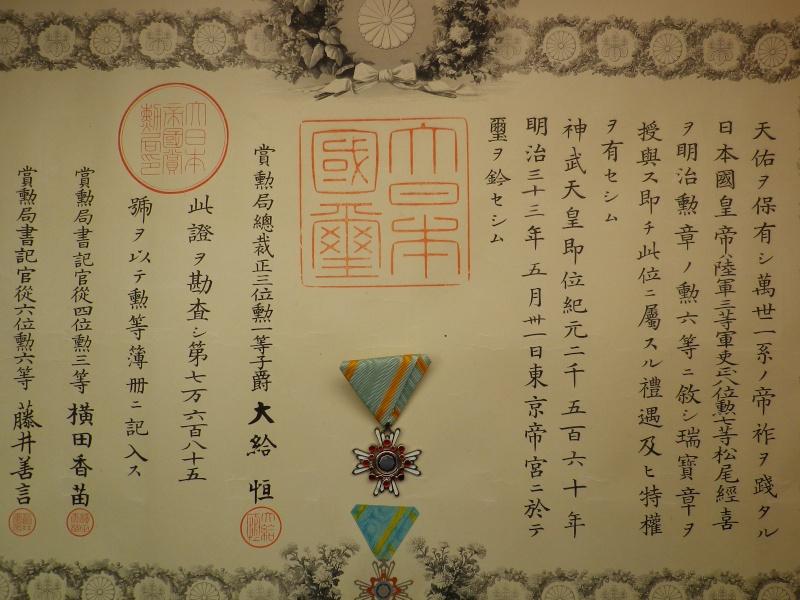 des médailles Imgp9113