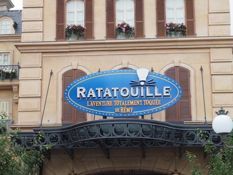 J'ai fait Ratatouille !!! + Week end du 19-20 Juillet (FINI) 4011