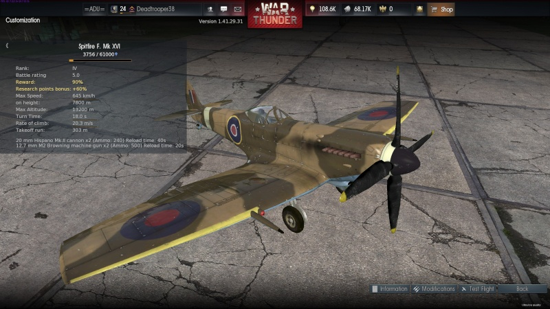My war thunder hanger(Great Britain) 2014-048