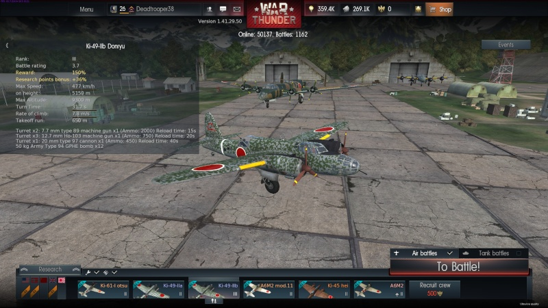 My war thunder hanger(Great Britain) - Page 3 2014-058