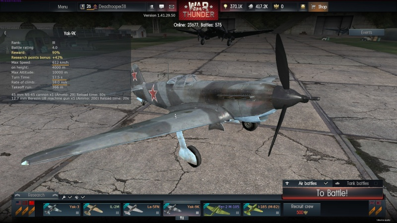 My war thunder hanger(Great Britain) - Page 3 2014-060
