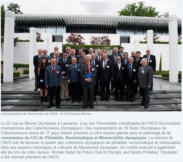 AICO - Création et élection de Christophe AIT-BRAHAM au poste de Secrétaire Général Aico_i11