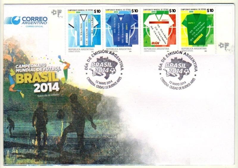 Timbres (Argentine) - Coupe du Monde de Football FIFA Brazil 2014 Argent11