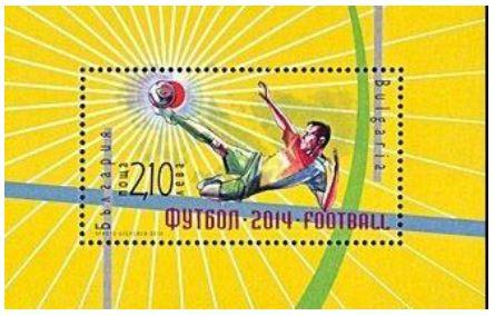 Timbre (Bulgarie) - Coupe du Monde de Football FIFA Brazil 2014 Bulgar10