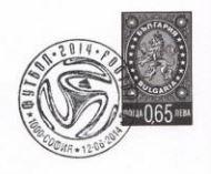Timbre (Bulgarie) - Coupe du Monde de Football FIFA Brazil 2014 Bulgar11