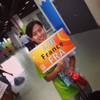 Nanjing 2014, Jeux Olympiques de la Jeunesse - Le Blog... France10