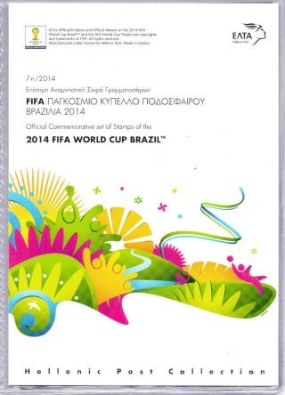 Timbres (Grèce) - Coupe du Monde de Football FIFA Brazil 2014 Greece10
