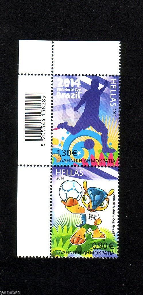 Timbres (Grèce) - Coupe du Monde de Football FIFA Brazil 2014 Greece11