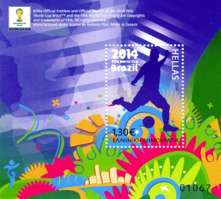 Timbres (Grèce) - Coupe du Monde de Football FIFA Brazil 2014 Greece12