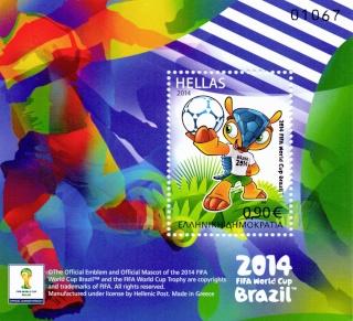 Timbres (Grèce) - Coupe du Monde de Football FIFA Brazil 2014 Greece13