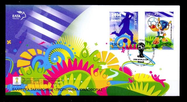 Timbres (Grèce) - Coupe du Monde de Football FIFA Brazil 2014 Greece14