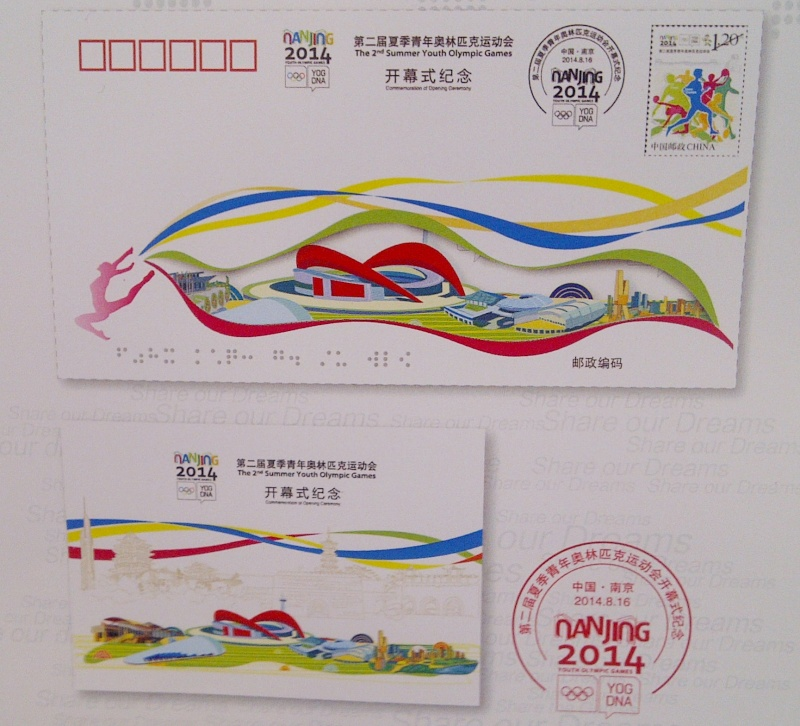 Nanjing 2014, Youth Olympic Games - Stamps Img-2010