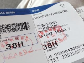 Nanjing 2014, Jeux Olympiques de la Jeunesse - Le Blog... Img_1210